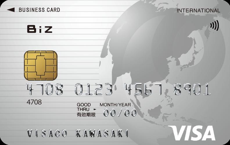 NTTファイナンスBizカード