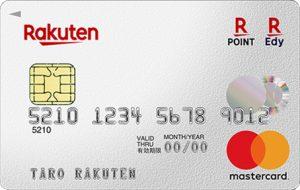 カード おすすめ クレジット 学生