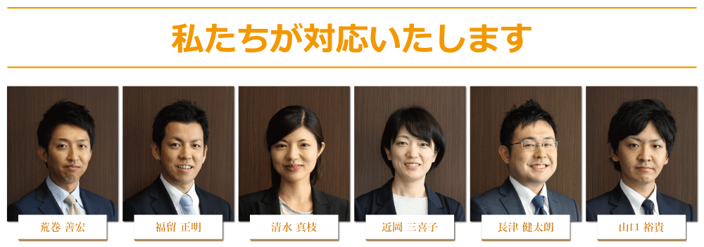 consul-tax-staff