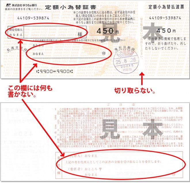 戸籍謄本は郵送でも取り寄せられる!その具体的な方法を解説