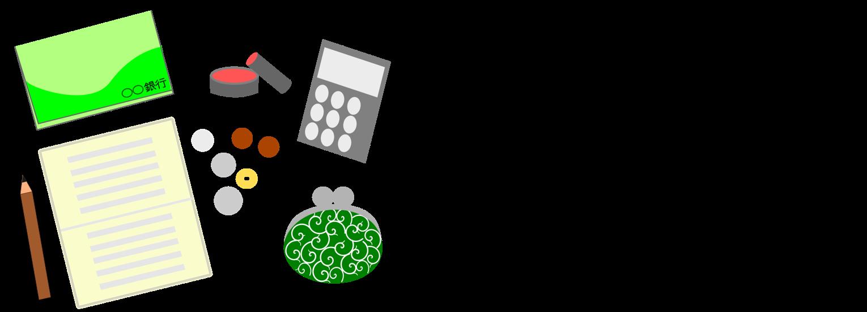 相続税申告のシミュレーション