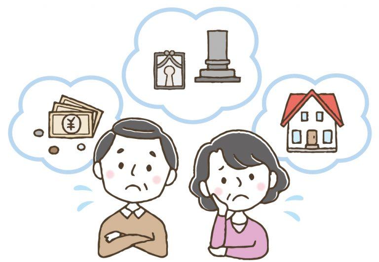 遺産相続の対象になる財産とならない財産