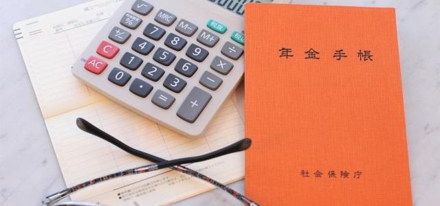 未収年金は相続税の対象? 未収年金と相続税の関係を整理します