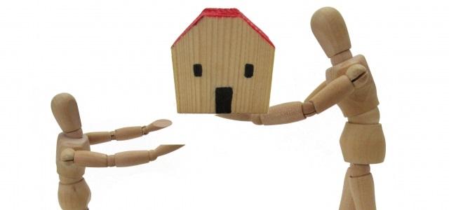 安易な生前贈与は要注意!小規模宅地等の特例が使えず損をすることも