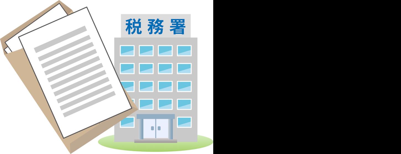 13_相続税申告期限