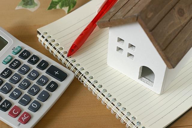 実家の相続でかかる相続税の計算方法